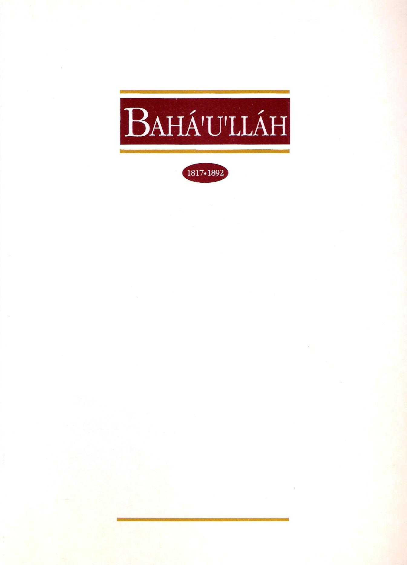 Bahà'u'llàh (Catalan)