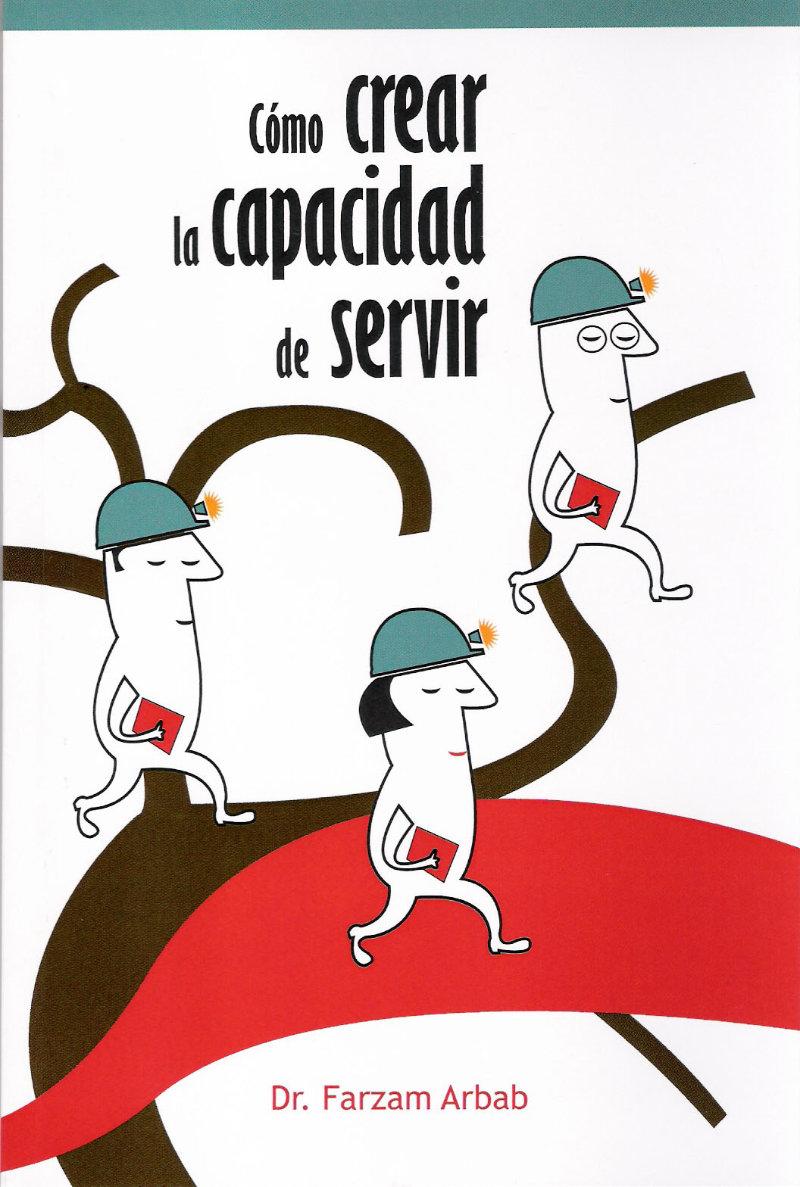 Como crear capacidad de servir
