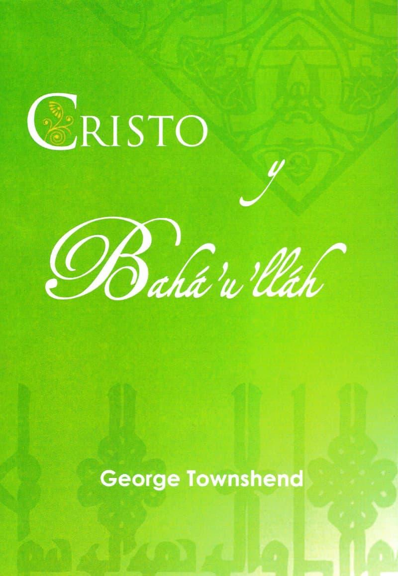 Cristo y Bahá_u_lláh